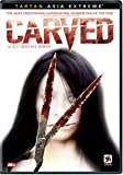 Carved: The Slit-Mouthed Woman cover.