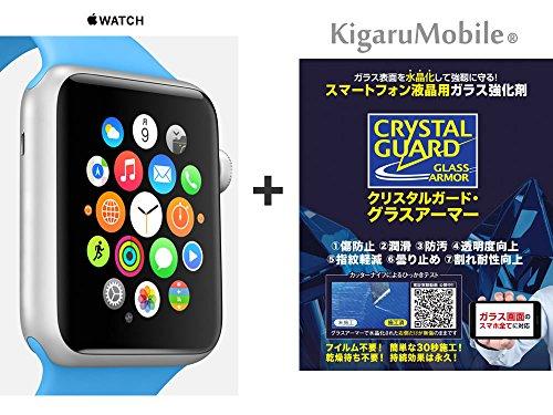 KigaruMobile フイルム不要。塗るだけでスマートフォン液晶画面を水晶化して傷を防止するガラス強化剤 Apple Watch iPhone iPad Android 対応 クリスタルガード?グラスアーマー
