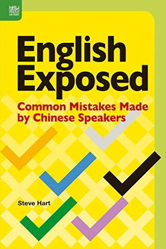 chinese english mistakes