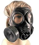 Loftus International Star Power Realistic Look Biohazard Costume Gas Mask Black One Size Novelty Item