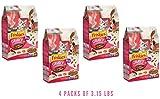 #3: Purina Friskies Gravy Swirlers Dry Cat Food (4 Packs - 3.15 lb. bag)