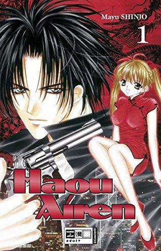 Haou Airen 01