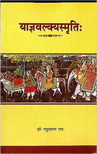 Yajnavalkya Smrti of Yogisvara Maharsi Yajnavalkya (The ...