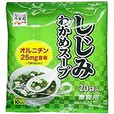 永谷園 業務用 しじみわかめスープ 20袋入 ×2個