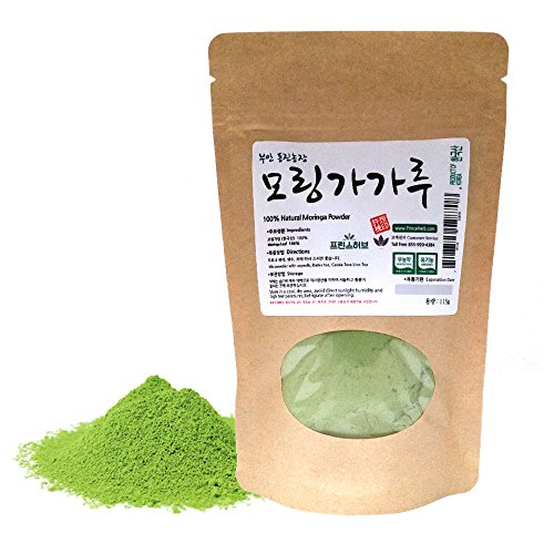 [Medicinal Korean Herbal Powder] 100% Natural Moringa Leaf Powder / 모링가 잎 가루 (8 oz)