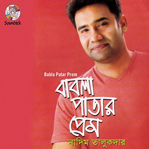 sharir achol by nadim talukder on amazon music amazon com