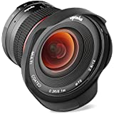 Opteka 12mm f/2.8 HD MC Manual Focus Wide Angle Lens for Panasonic Micro 4/3 Mount Digital Cameras