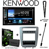 Kenwood Excelon DDX595 6.2 DVD Receiver iDatalink KIT-MUS1 factory integration adapter for select Ford Mustang, ADS-MRR Interface Module and BAA21 Antenna Adapter and a SOTS Lanyard