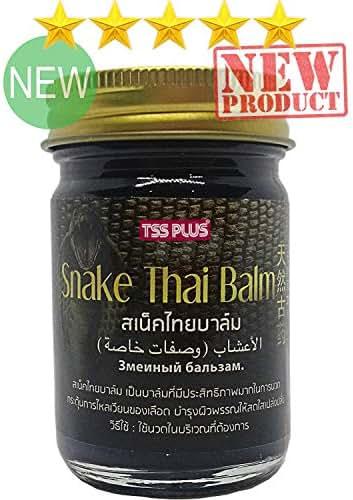 TSSPLUS New Black Cobra Massage Balm Natural Arthritis Arthritis Herbal Rub Muscles Neck Pain, Shoulder Pain, Back Pain, Leg and Foot Pain,Joint Pain Relief,Muscle Pain,Arthritis,Pain Relief&Recover