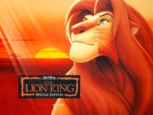 Disney Art Walt Disney Pictures The Lion King Special Edition Lithograph Portfolio Set