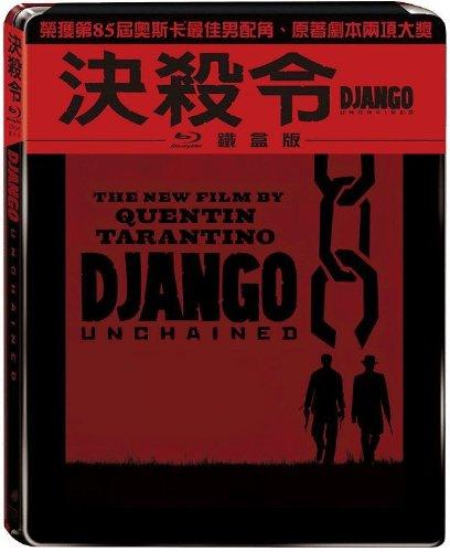 Django Unchained Taiwan Blu-ray Steelbook Edition Rare