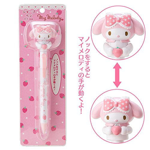 Sanrio My Melody action Sharp pen From Japan New (Famous People With Wigs)