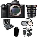 Sony Alpha a7RII Mirrorless Digital Camera, Veydra 25mm T2.2 E Mount Lens Bundle