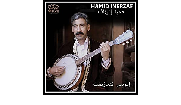 INERZAF TÉLÉCHARGER MUSIC HAMID