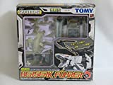 ZOIDS mobile king KZ02 Berserk Few error Tyrannosaurus (japan import)