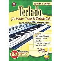 Keyboard, Vol. 1: You Can Play the Keyboard Now / Teclado, Vol. 1: Tu Puedes Tocar El Teclado Ya (2-in-1 Bilingual Series)