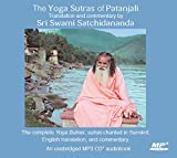 The Yoga Sutras of Patanjali MP3 Unabridged Audiobook