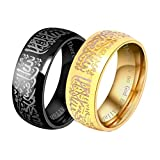 LANHI HJJZ012-SetMen's Stainless Steel Muslim Islamic Ring with Shahada in Arabic and English Gold/Black, Set of 2 Size 7