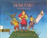 Momotaro the Peach Boy, Linda Shute, 0688058639