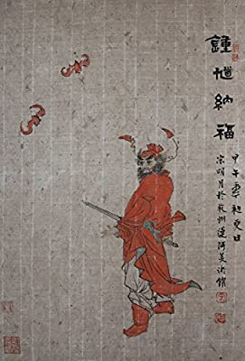 [Chinese Ink and Wash Painting]-Zhong Kui gather blessing for people - 100% creative by Master Song - 24.80 x 16.93 inches