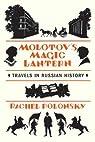 La lanterne magique de Molotov par Polonsky