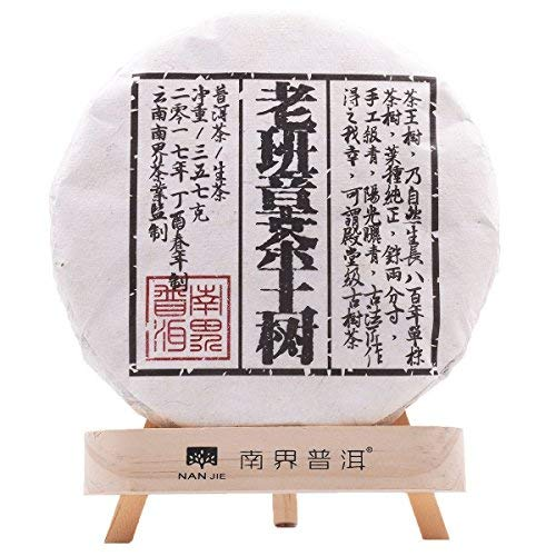 NANJIE Raw Puerh Tea Organic Yunnan Compressed and Fermiented Puerh Tea Cake (120-180 cups) Natural and Healthy Chinese Puer Tea (12.6 ()