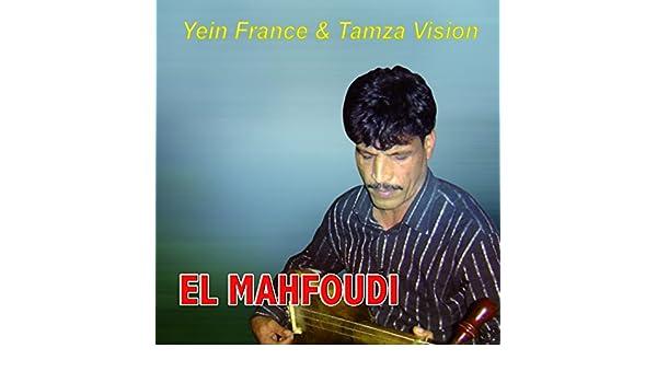 MP3 MAHFOUDI GRATUIT MUSIC TÉLÉCHARGER