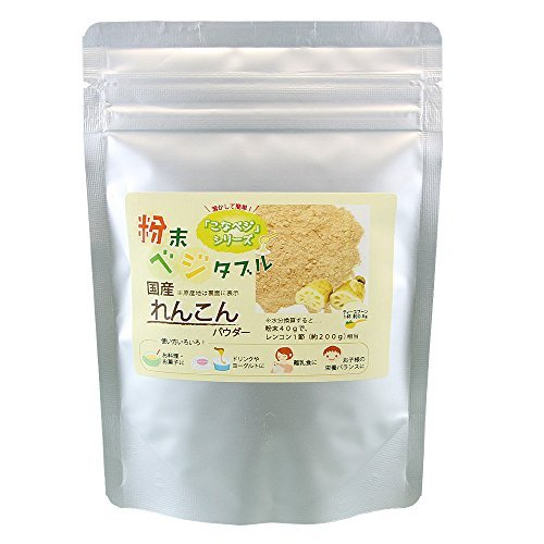 Lotus root powder (domestic lotus root powder) 70g Place of Origin: Yamaguchi Prefecture