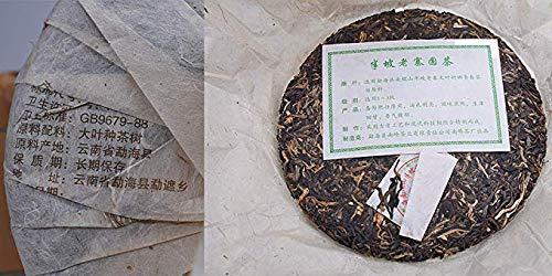 2004 Nanxun Tea Factory [Nanlu Mountain] Old Brand [Pure Raw Laosheng Tea] Yunnan Fourteen Years Dry Storage Storage Transformation Tang Dynasty Oil Run Red Permeation High Aroma Fullness176.36oz 12.5 by NanJie (Image #4)