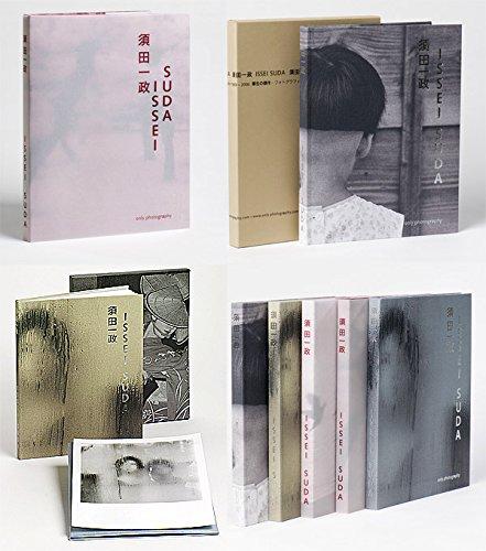Suda Issei : hissei no kessaku, fotogurafī 1968-2006 = Issei Suda : the work of a lifetime, photographs 1968-2006