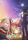 ゆるキャン△ 3 [DVD]