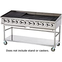 Star Mfg. Ultra-Max 72 Lava Rock Gas Char-Broiler
