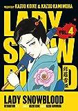 Lady Snowblood, Vol. 4: Retribution, Part 2