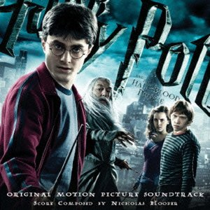 Price comparison product image Harry Potter & The Half Blood Prince