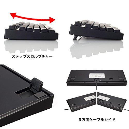 CHERRY赤軸 二色成形 AS-KBPD91/ ワイヤーキープラー付 ARCHISS ProgresTouch TKL PS/2&USB テンキーレスメカニカルキーボード LRBKNWP 日本語91