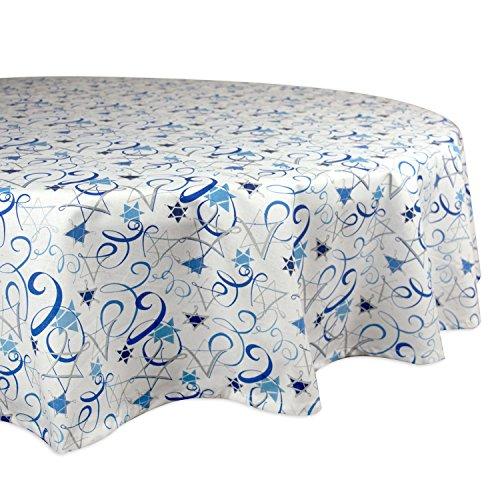 Swirl Table - 4