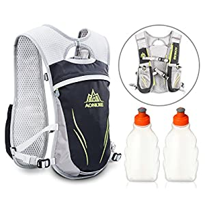 Geila Outdoors Sport Trail Marathoner Running Race Hydration Vest Pack Backpack with 2 Water Bottles (Gray)