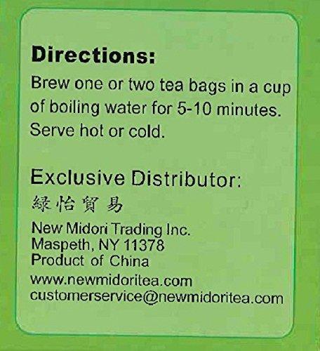 Chamomile Gingko Biloba Tea (16 Tea Bags) (6-Pack)