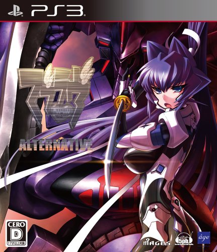 Muv-luv Alternative [Regular Edition] by 5pb