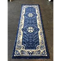 Traditional Wide Runner Area Rug Blue Design 101 (32 Inches X 7 Feet 3 Inches)