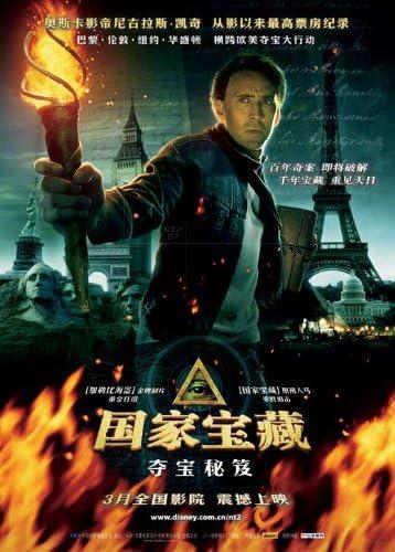 National Treasure Book Of Secrets Poster Movie Chinese 11 X 17 In 28cm X 44cm Nicolas Cage Diane Kruger Helen Mirren Jon Voight Ed Harris Harvey Keitel Amazon Co Uk Kitchen Home