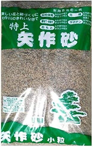 愛知県産 特上 矢作砂 小粒 約12.5kg(10L)(九州・沖縄・北海道・離島以外は送料無料)