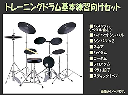 トレーニングドラム 基本練習向けのシンプルドラムセット(TDR7)2シンバルセット