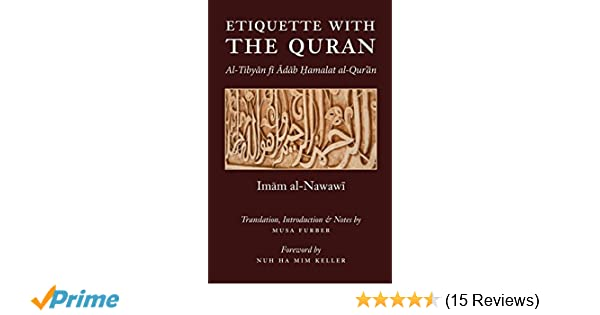 Amazon com: Etiquette With the Quran (9780985884031): Imam Abu