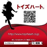 Toysheart R-20 Puni Japanese Masturbator Onahole