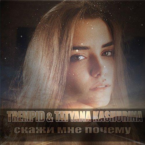Tatyana Kashurina naked (73 pictures) Hacked, YouTube, in bikini