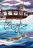 Kojiki (Spanish Edition)