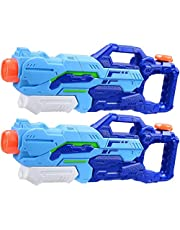 Water Guns for Kids, 2 Pack 1500CC Super Squirt Guns Water Soaker Blaster Toys Gifts for Boys Girls Children Summer Swimming Pool Beach Sand Outdoor Water Fighting Play Toys