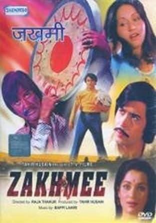 amazon com zakhmee 1975 hindi film bollywood movie indian