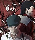 【Amazon.co.jp限定】 亜人 二 (通常版)(全巻購入特典:「ビジュアルブック 」引換シリアルコード付) [Blu-ray]
